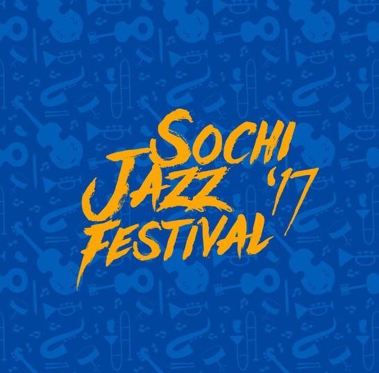 Международный джазовый фестиваль Игоря Бутмана (Sochi Jazz Festival) в рамках XIX Всемирного фестиваля молодёжи и студентов
